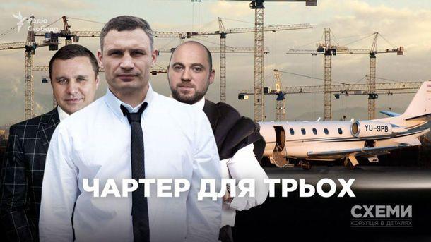 Киев пока неготов котопительному сезону,— Кличко