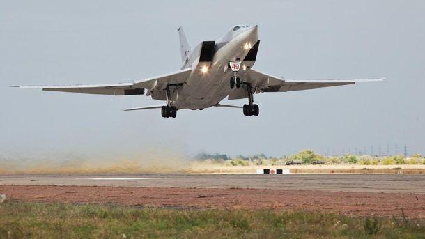 Бомбардувальник Ту-22М3