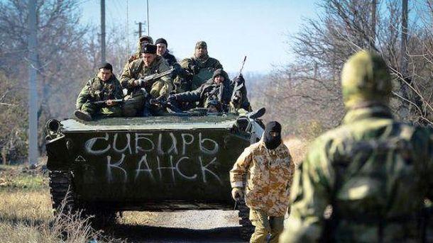 Росія може покинути Донбас після 2018 року