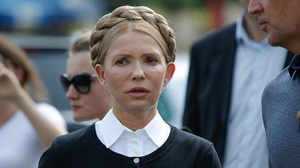 Як Тимошенко перетинала кордон на