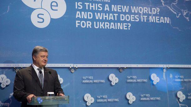 Партнери України в ЄС підтримали ідею миротворців ООН на Донбасі, – Порошенко