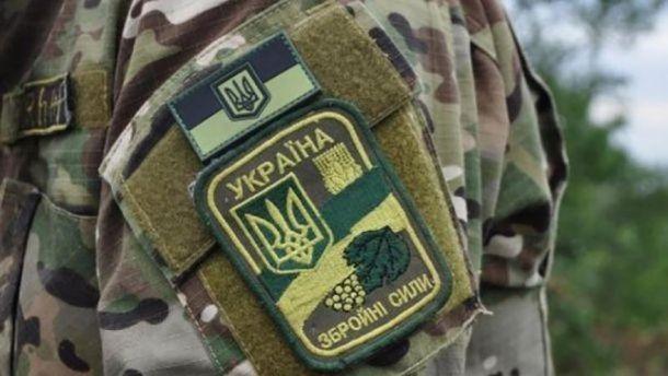 На Львовщине военнослужащий покончил жизнь самоубийством