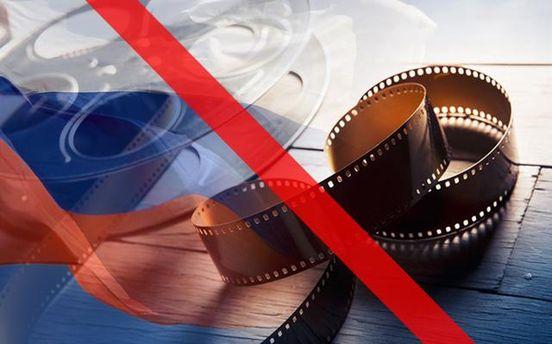 Держкіно заборонило щеодин російський серіал і два фільми
