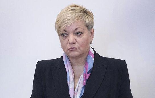 Гонтарева – головна причина занепаду української економіки