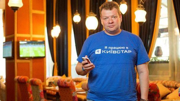 «Київстар» може підвищити тарифи, якщо скасують роумінг з ЄС