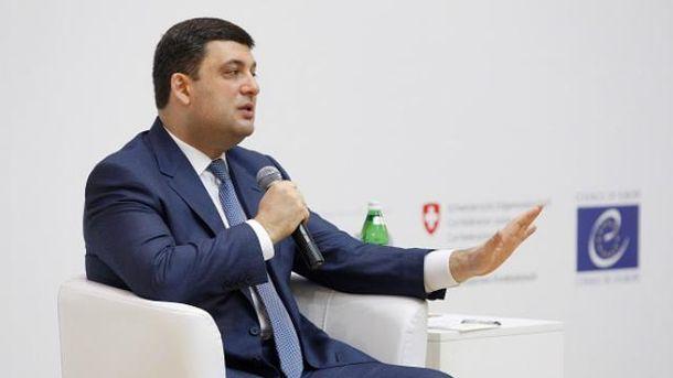 Гройсман лаконично ответил, что планирует делать с Саакашвили в Киеве