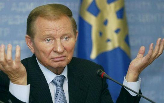 Альтернативы Минским соглашения нет, – Кучма
