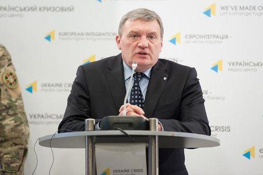 Гримчак переконаний, що Донеччина повернеться під контроль України в 2018 році