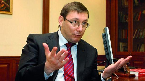 Луценко: Саакашвили может остаться в Украине, его не будут наказывать