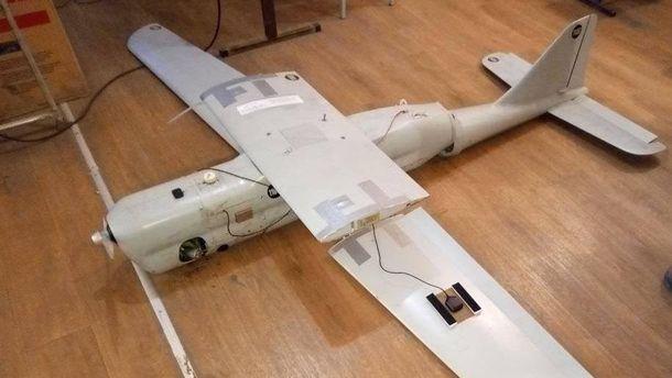 У зоні АТО впав російський безпілотник: фото