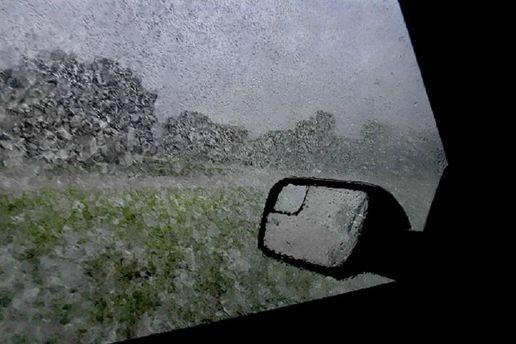 ДСНС попередив про погіршення погоди і шквали
