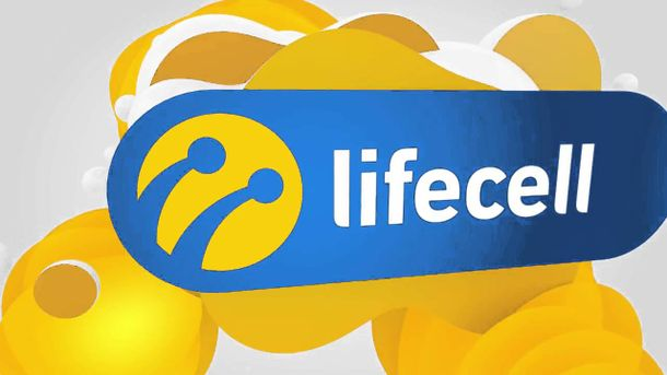 Відомого українського мобільного оператора оштрафували на 19 мільйонів гривень
