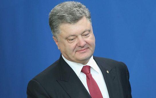 Украина расположила евробонды на $3 млрд впервый раз с2013 года