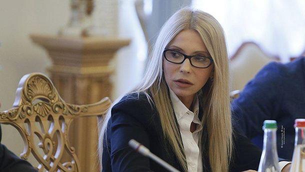 Тимошенко з'явилась на публіку у незвичному вбранні