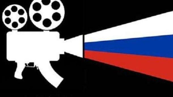 Український канал