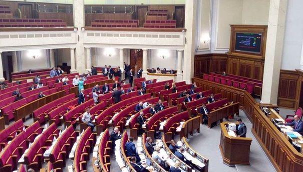 Сегодня Рада продолжит рассмотрение судебной реформы