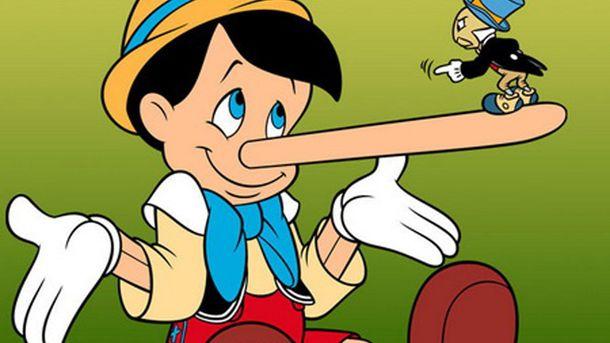 Багато брехні