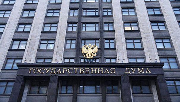 В государственной думе подготовили распоряжение, осуждающее реформу образования вгосударстве Украина