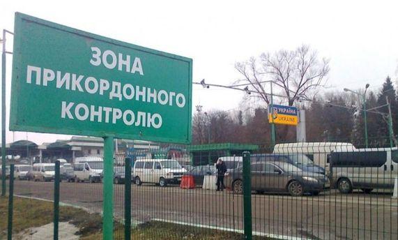 Українські заробітчани за рік переказали зПольщі вУкраїну понад $2,2 млрд