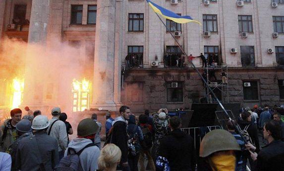 Що треба знати про суд щодо подій 2 травня в Одесі?