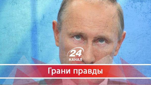 Крестражи Владимира Путина