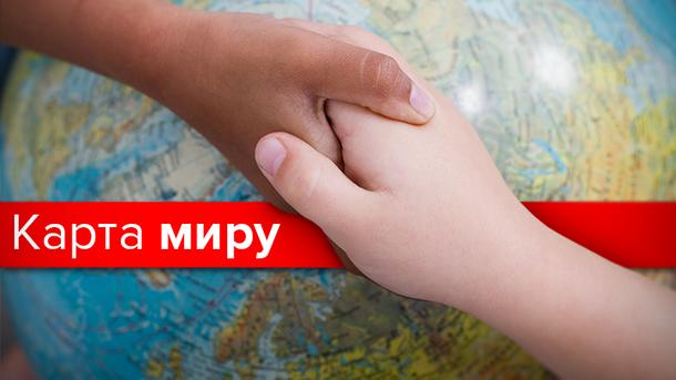 День мира: Украина сильно отстает в рейтинге самых мирных стран
