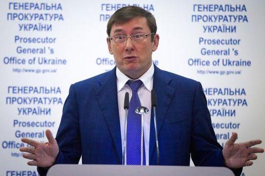 Луценко заявил, что ответственность за трагедию в лагере Одессы может понести заместитель Труханова