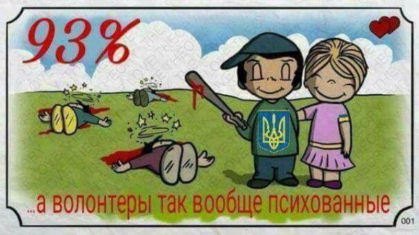 АТО и 93%: воевавшие за Украину – уже не герои, они – угроза