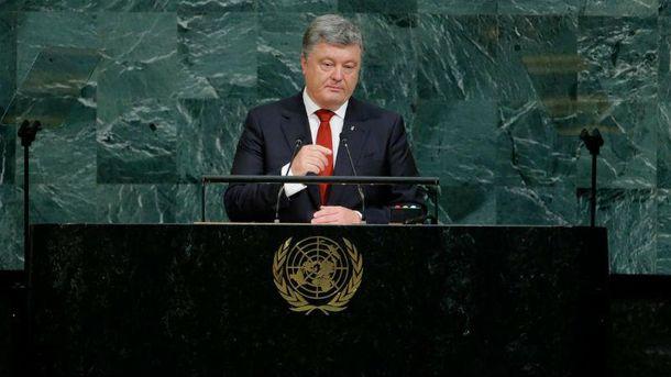 ООН должны признать геноцидом голодомор вУкраине — Порошенко