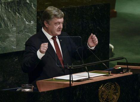Лавров проигнорировал выступление Порошенко в ООН