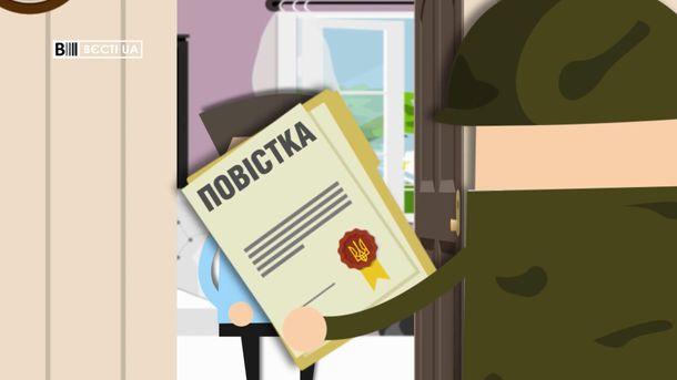 Скільки українців підлягають призову на військову службу: шокуючі дані
