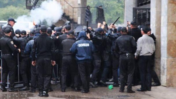 Сутички між поліцією та вболівальниками