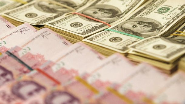 Наличный курс валют 21 сентября в Украине