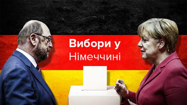Вибори в Німеччині-2017: хто переможе та чого чекати українцям