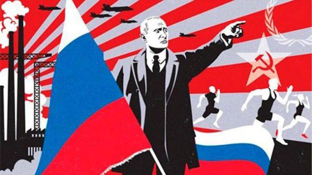 Керівництво Twitter викликали надопит через російську пропаганду