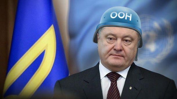 Украина – ООН: перезагрузка