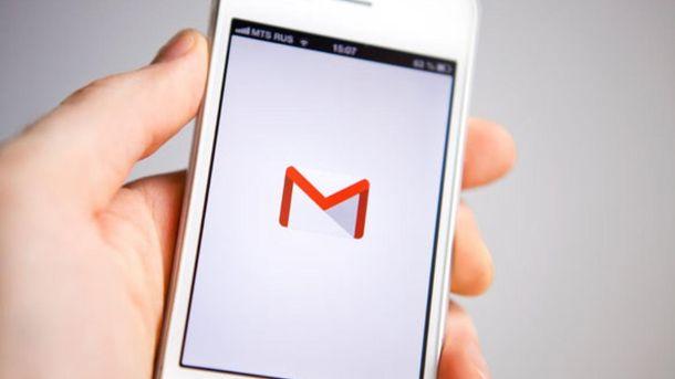 Gmail отримав нову функцію