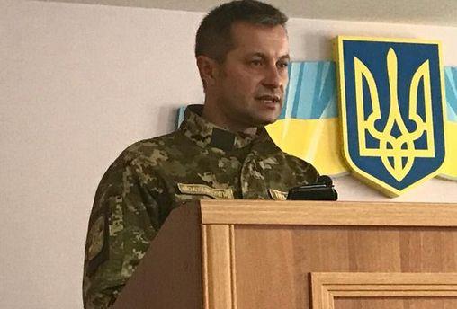 Олег Ціцак - новий військовий рокурор Військової прокуратури сил АТО