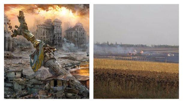 Главные новости 22 сентября: Тревожный прогноз для Украины, новые взрывы на складах боеприпасов