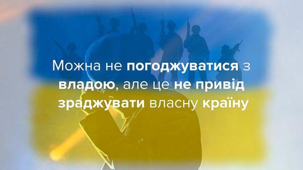 День партизанской славы 2017 в Украине