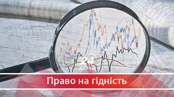 Результати соціологічного дослідження про підтримку ідеї вступу України в ЄС самими європейцями