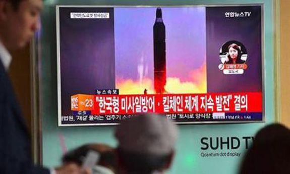 УКНДР заявили про можливість нового випробування водневої бомби