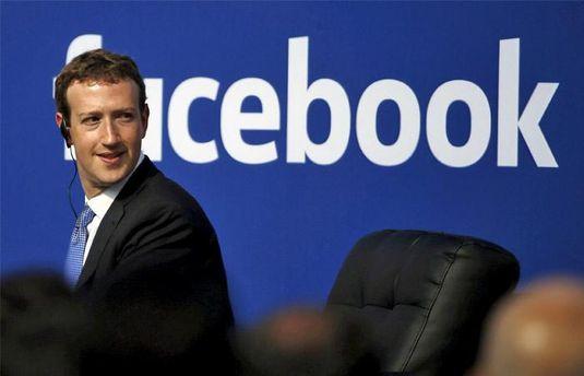 Справочная  вражда : фейсбук  сообщил  информацию о«российском вмешательстве» властям США