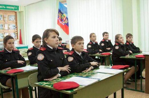 На оккупированной Луганщине школьников кормят некачественными продуктами из России