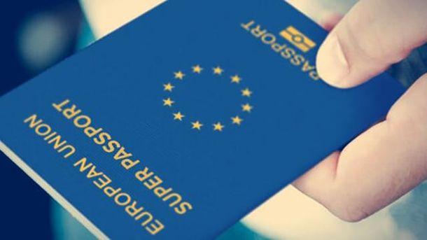 Русские олигархи обогнали украинских поколичеству скупленных паспортовЕС