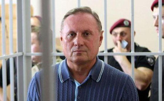 Старобельский райсуд еще надва месяца продлил арест Ефремова