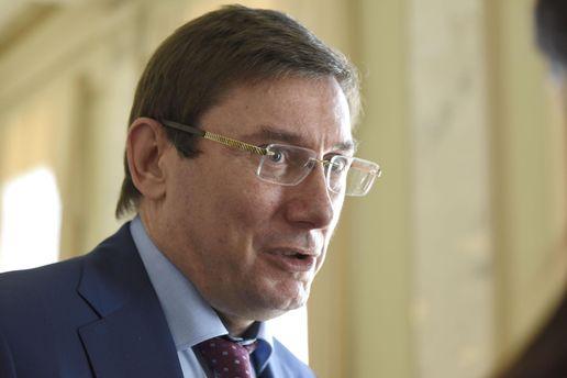 Луценко подписал сообщение о сомнении Довгому