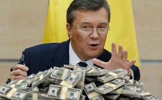 Спецконфискация 200 миллионов долларов