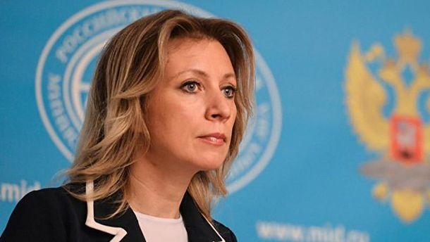 Мария Захарова прокомментировала встречу Трампа с Порошенко