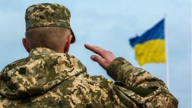 14 жовтня – День захисника України – припадає на суботу